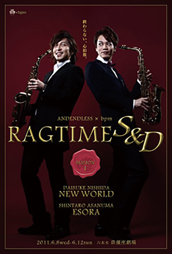 AND ENDLESS × bpm  RAGTIME S&D(ラグタイムサンド)<br>「NEW WORLD」「ESORA」 同時公演 class=